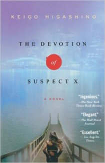 book cover - the devotion of suspect x